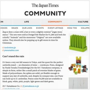 The Japan Timesプラト傘立て掲載