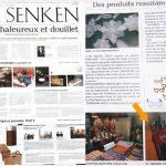 THE SENKEN