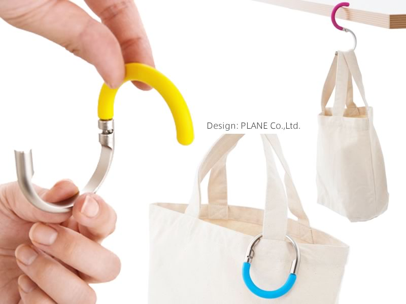 prillo bag hanger