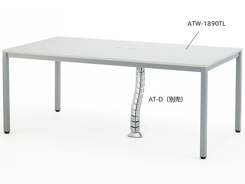 AT-D配線ダクト取り付け例