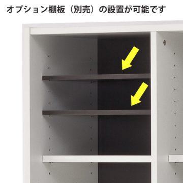 プリーマ木製格子型シェルフ用オプション棚板