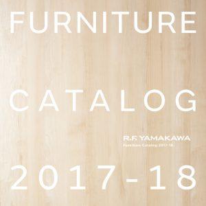 アールエフヤマカワカタログ2017-2018