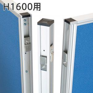 cp-kg1600