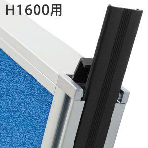 ec-kg1600