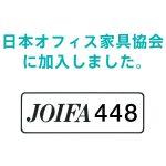 JOIFAに加入しました
