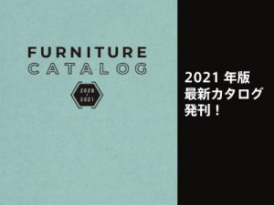 RFY新カタログ発刊