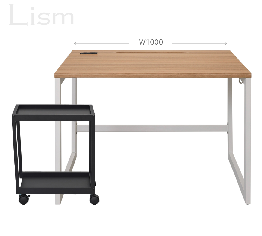 リスムデスクW1000の例