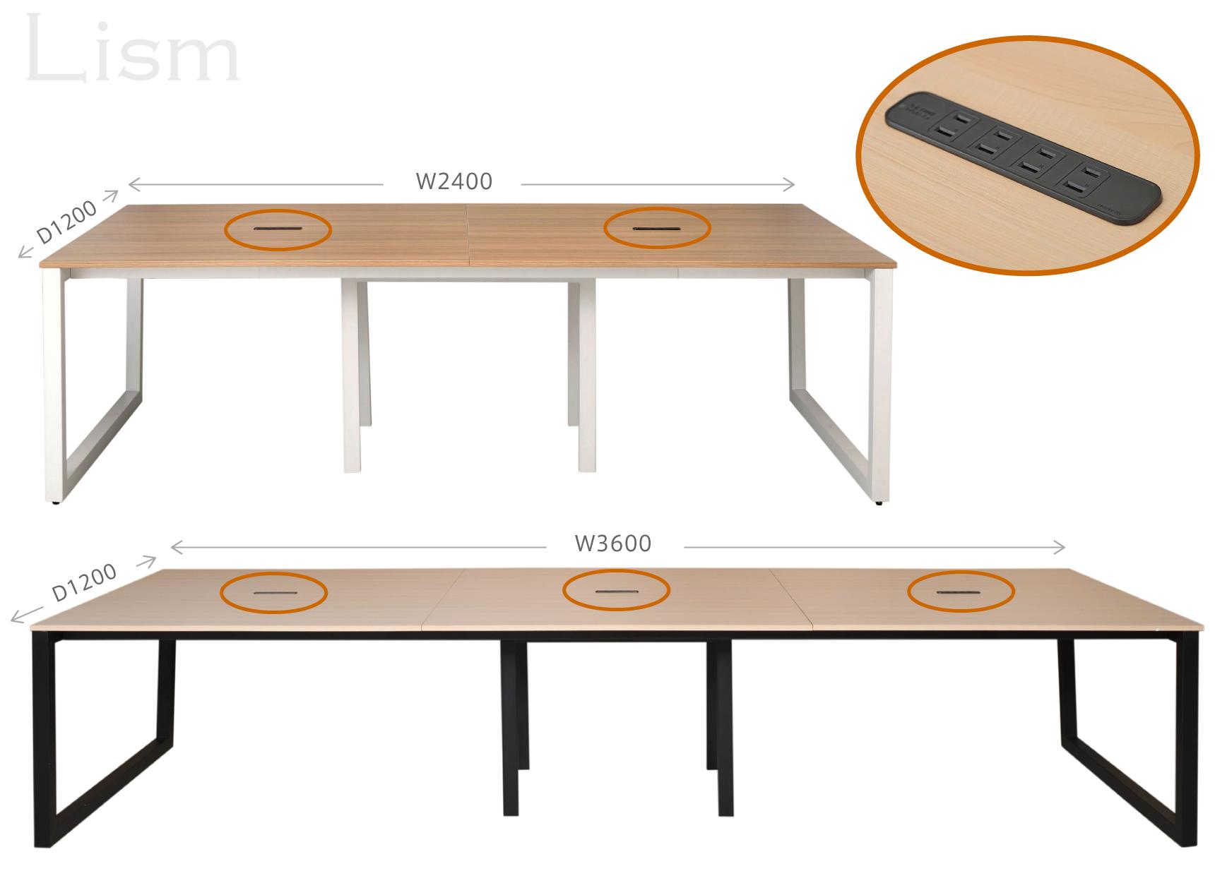 リスムテーブルサイズ比較