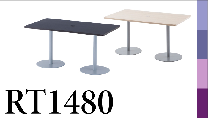 応接ミーティングテーブル
