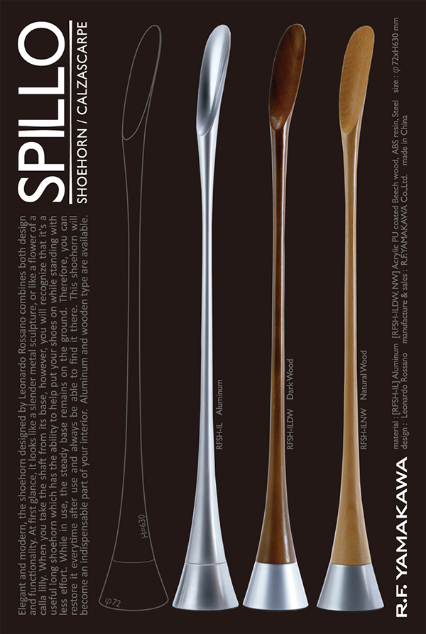 spillo shoehorn