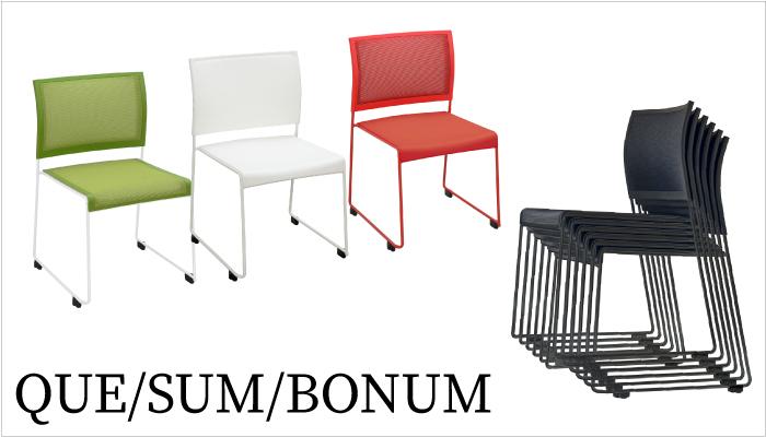 QUE・SUM・BONUMシリーズ