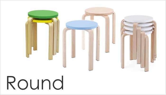 ラウンドスツール木製丸椅子