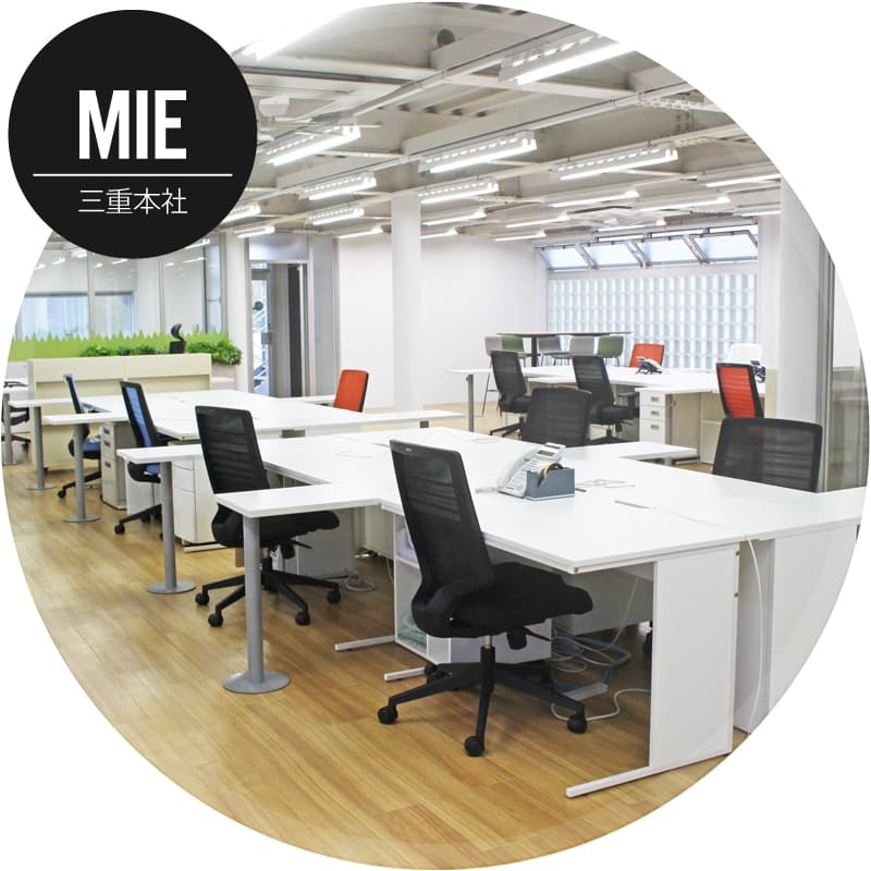 Mie head office