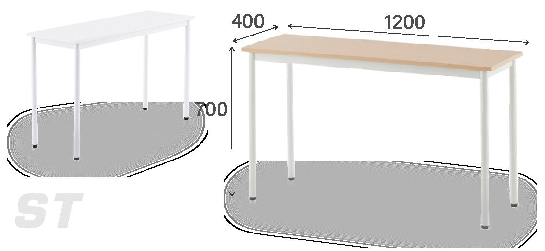 STシリーズテーブル1200x400