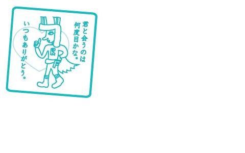 rfy-yuru1