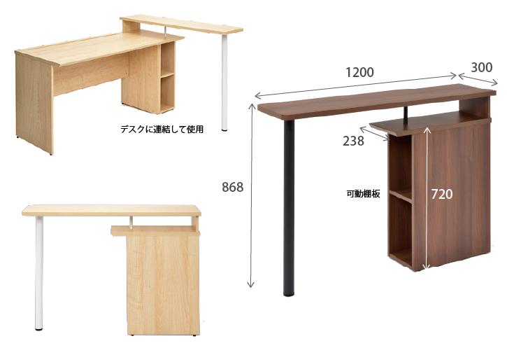 ユピタサイドテーブル