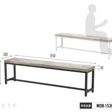 mob-1530