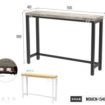 mohcn-1540