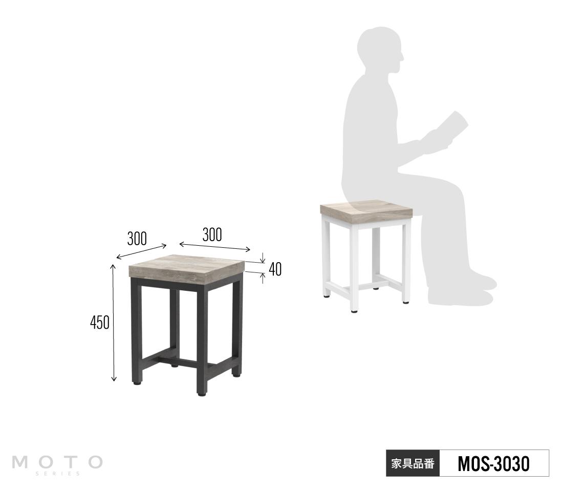 MOTOスツール