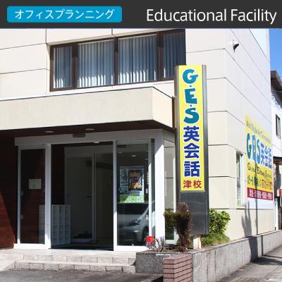 教育施設事例