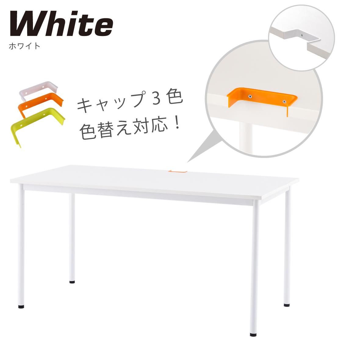 STシリーズホワイト