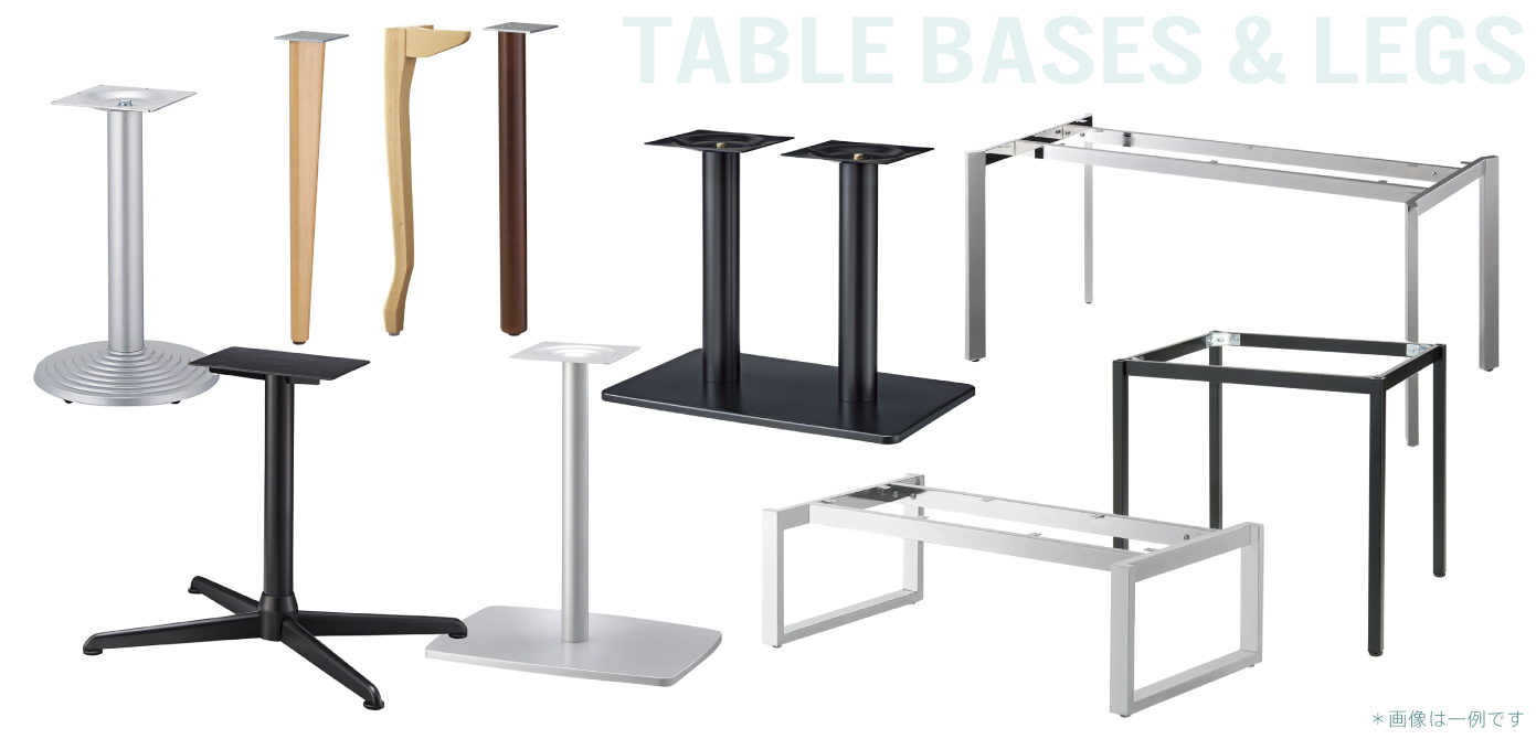 セミオーダーテーブルの脚部例