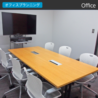 オフィスプランニング納入事例 ディ・エグゼクティブ・センター・ジャパン株式会社 様
