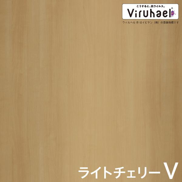 抗ウイルスライトチェリーV