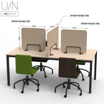 U/Nアンシリーズ使用イメージ