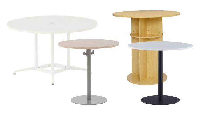円形天板テーブル