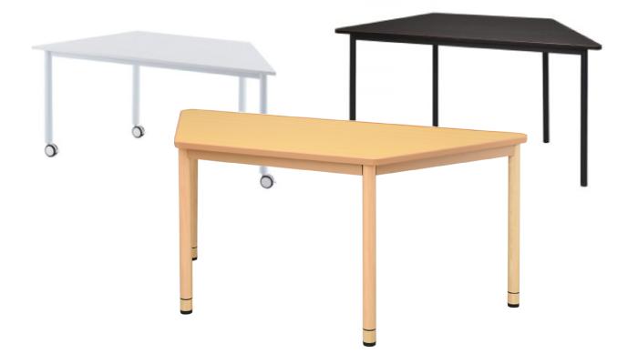 台形天板テーブル
