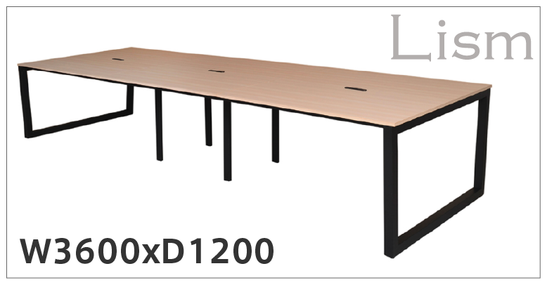 リスムテーブルW3600xD1200