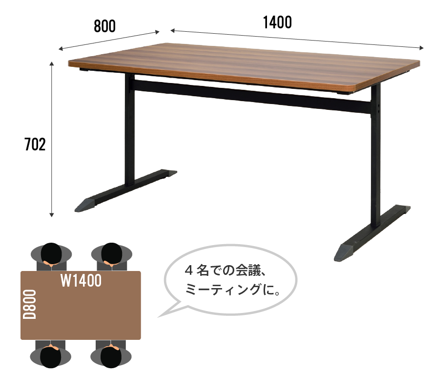 CTBT字脚テーブルサイズイメージ