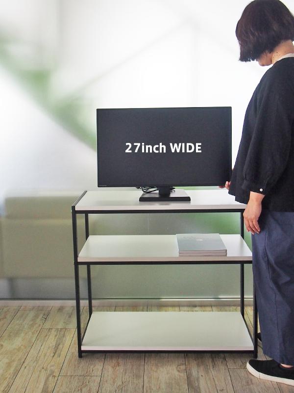 テレビ台サイズイメージ