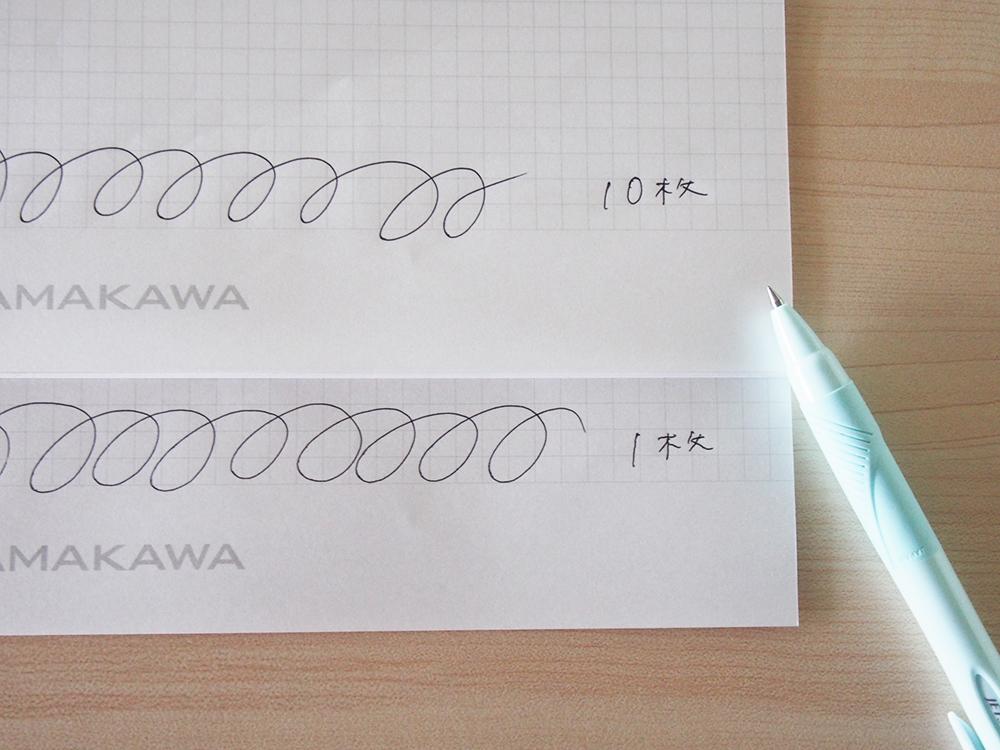 【参考画像】リスムデスク(RFFLD-1045NA-WL)上での比較