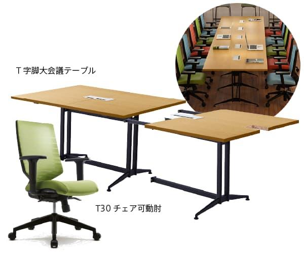 コワーキングスペースのテーブル