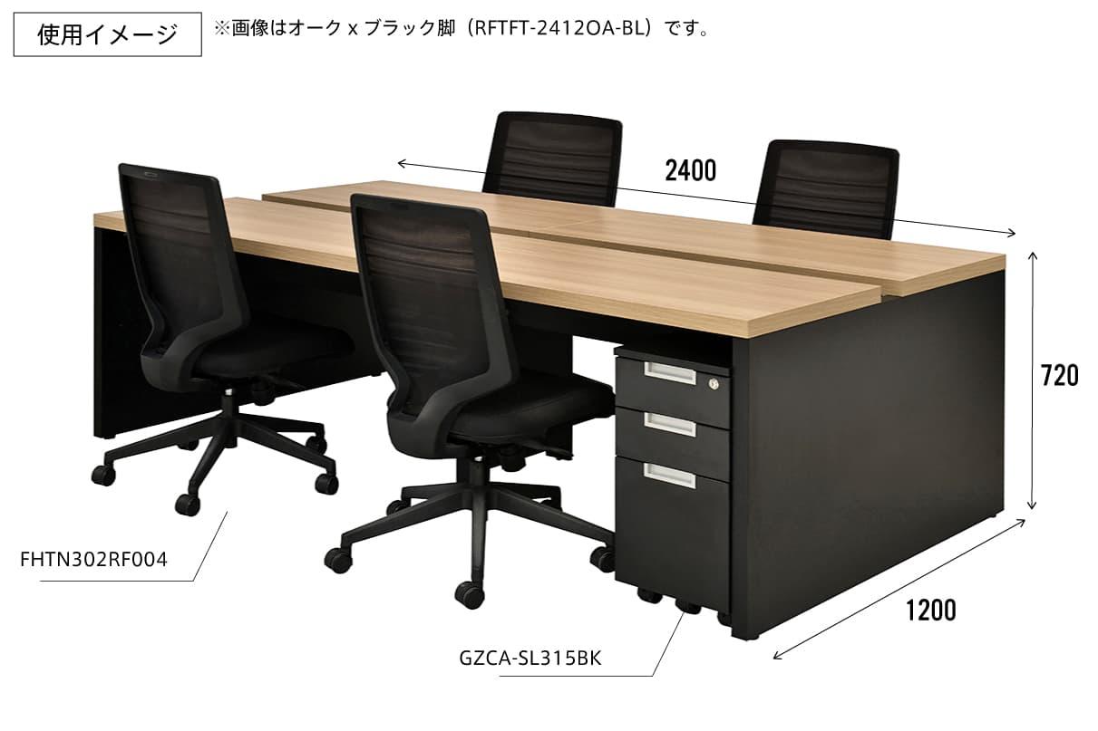 ソリードデスクW2400xD1200使用イメージ