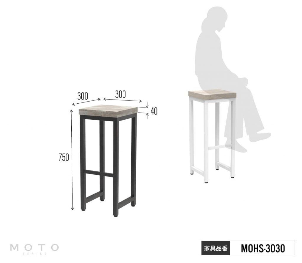 MOTOハイスツール MOHS-3030