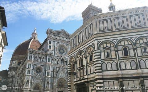 フィレンツェの大聖堂と洗礼堂  フィレンツェの大聖堂と洗礼堂。イタリアの世界遺産背景