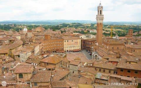 フィレンツェの大聖堂と洗礼堂  フィレンツェの大聖堂と洗礼堂。イタリアの世界遺産背景 シエナの街並み  カンポ広場を中心に広がるシエナの街並み。イタリアの世界遺産背景