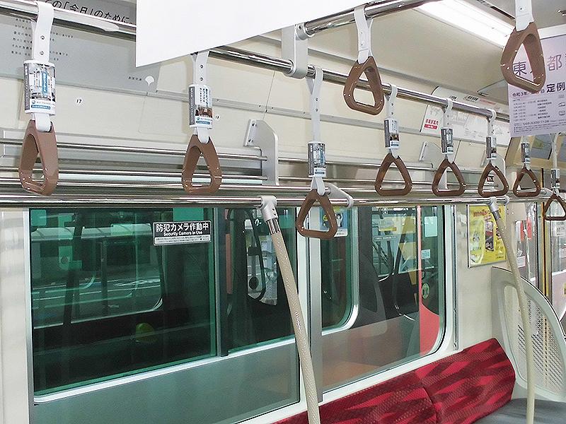 RFヤマカワ都営浅草線のつり革広告