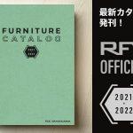 RFyamakawa最新カタログ発刊