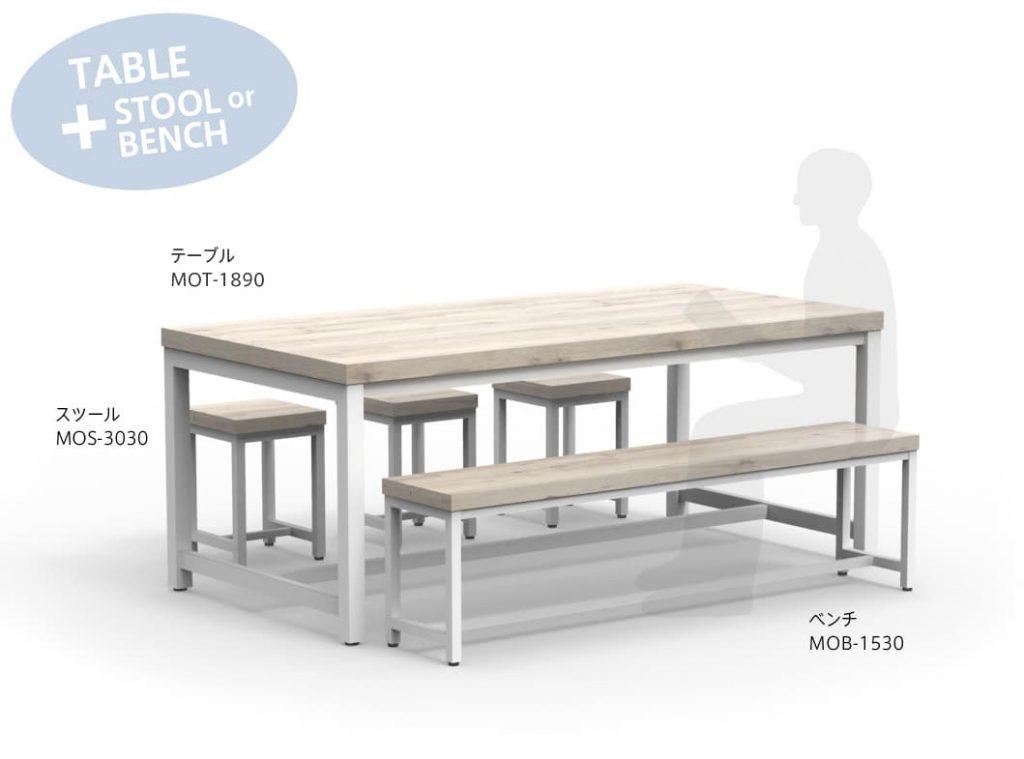 MOTOテーブル、ベンチ、スツール