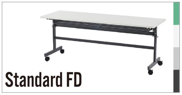 スタンダードフォールディングテーブル